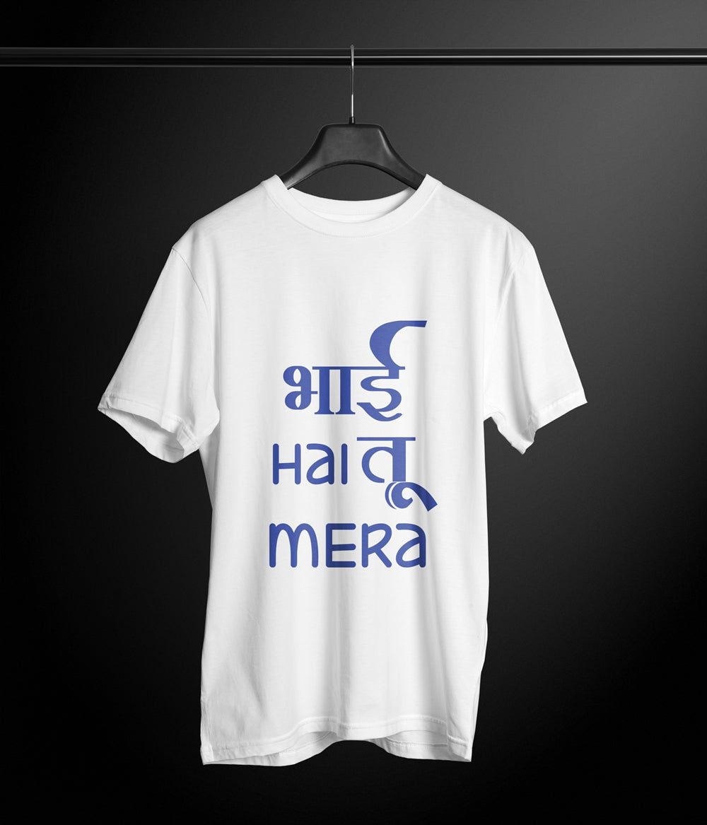 44da4895f Buy Now Bhai Hai Tu Mera Cotton T-Shirt on trendyduniya.in OFFERS  Available-Free Shipping
