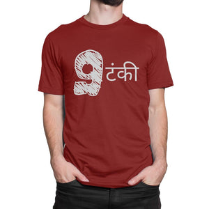 e9344f286 Printed Cotton T-Shirts (Starts From 249Rs Only) – Tagged