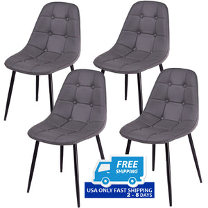 Set of 4 PU Leather Armless Metel Leg Dining Chairs
