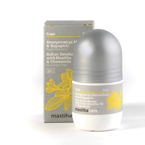 Mastic natural cosmetics