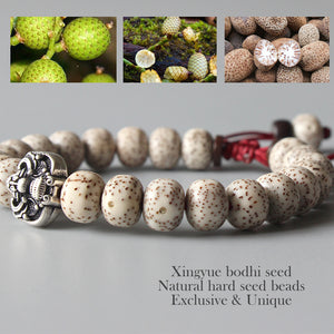 Tibetan Buddhism Xingyue Bodhi Seed OM Mala Beads Vintage Bat Amulet Charm Men's Bracelet Natural Wood Beaded Jewelry Adjustable
