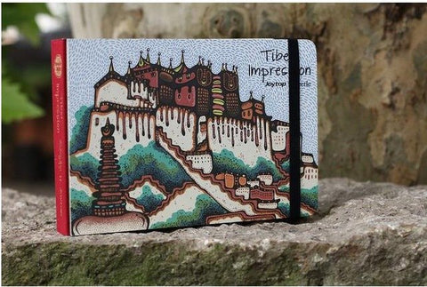 Tibet Impression Journal