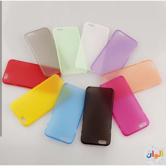 Slim PC Case - Color