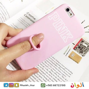 PINK Case with Ring