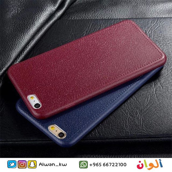 Leather Case Plain