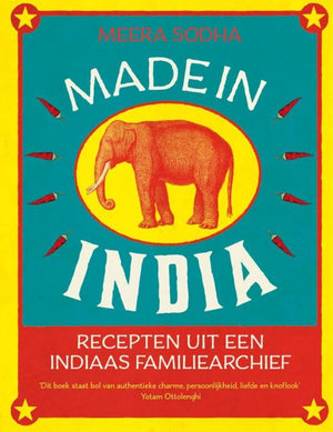 Made In India Geen specifieke - CuKi-Amsterdam