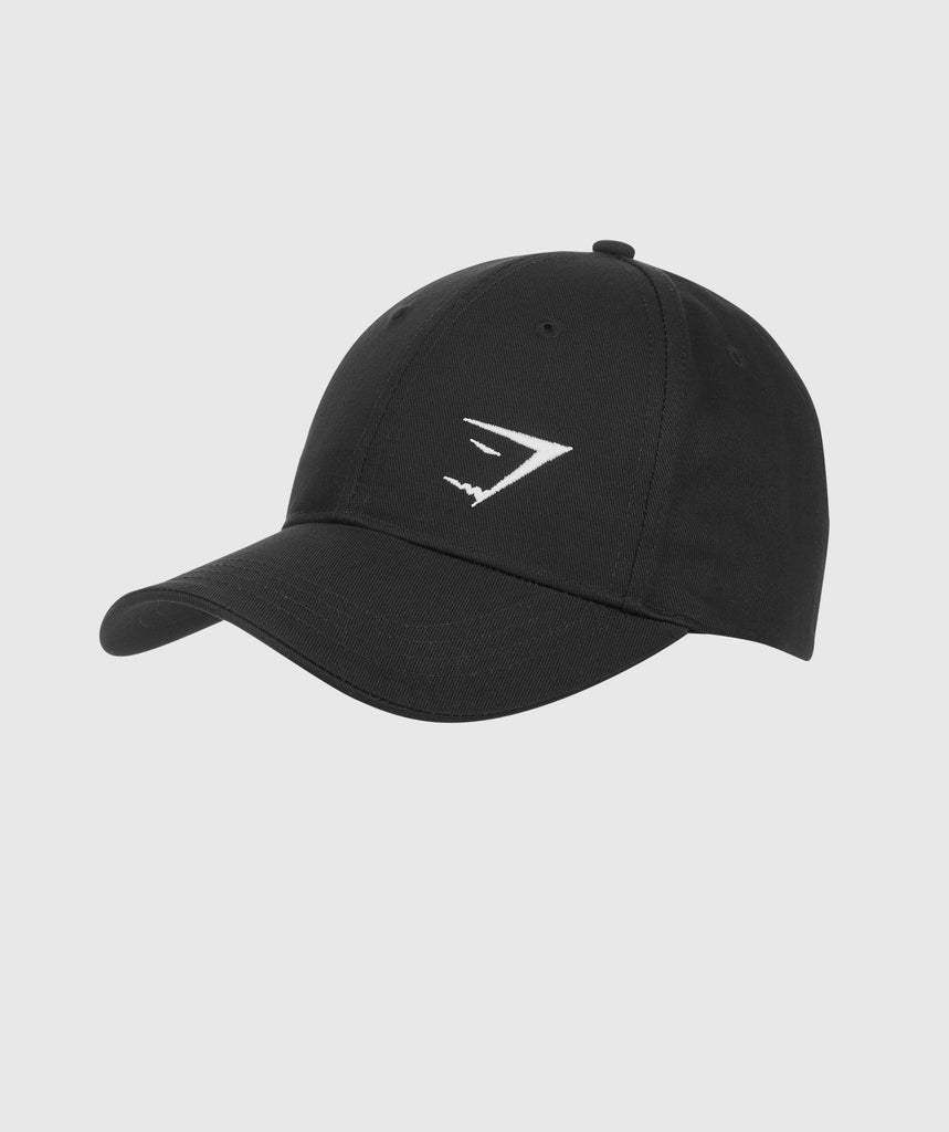 Gymshark Essential Cap - Black 1