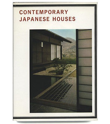 CONTEMPORARY JAPANESE HOUSES by Kiyosi Seike 1964