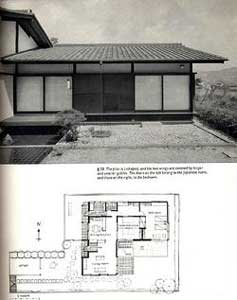 CONTEMPORARY JAPANESE HOUSES by Kiyosi Seike 1964 on townhouse luxury interior, townhouse community, townhouse renderings, townhouse plans for narrow lots, townhouse elevations, townhouse construction, 2 car garage duplex plans, townhouse master plan, townhouse rentals, townhouse layout, townhouse design, townhouse drawings, townhouse deck plans, garage apartment plans, townhouse blueprints, townhouse home plans with basement,