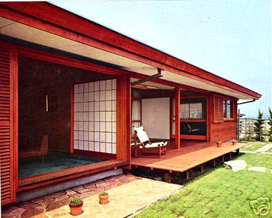 Contemporary Japanese houses Vol 2  Kiyosi Seike & Charles Terry