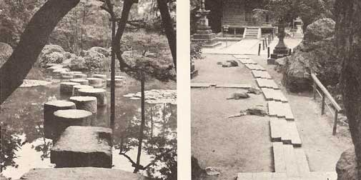 ART OF THE JAPANESE GARDEN By Tatsuo Ishimoto 1958