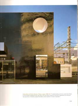 MINIMAL ARCHITECTURE by Iika & Andreas Ruby (2003)