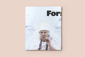 Issue 1 – For: Maturing