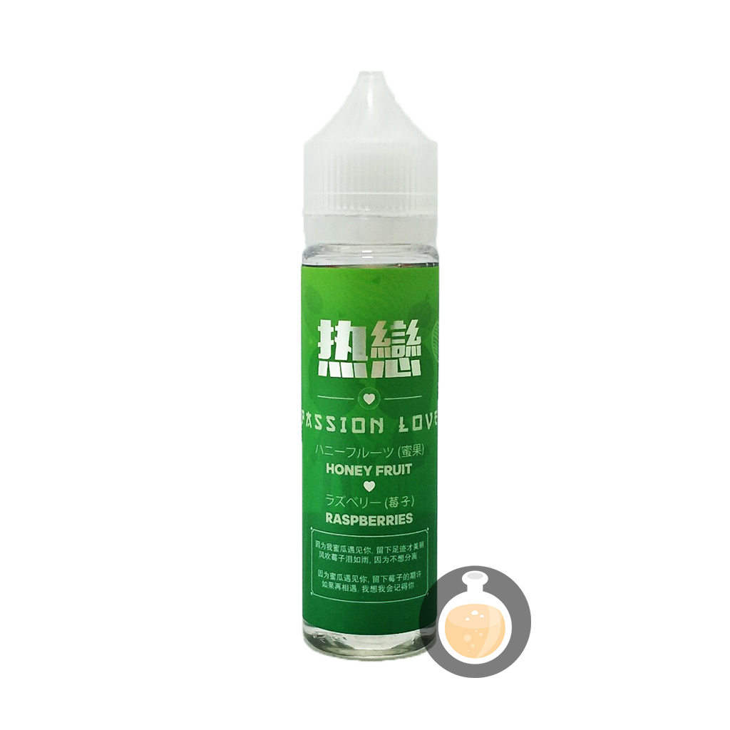 Brew Job - Passion Love (Buy Vape E Juice , Wholesale E Liquid Website , Malaysia Vapor Distributor Store) Shop Now - Vape Orb