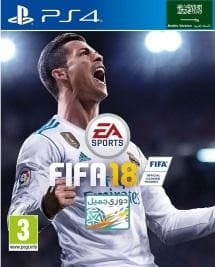 FIFA 18 ِArabic Version PlayStation 4