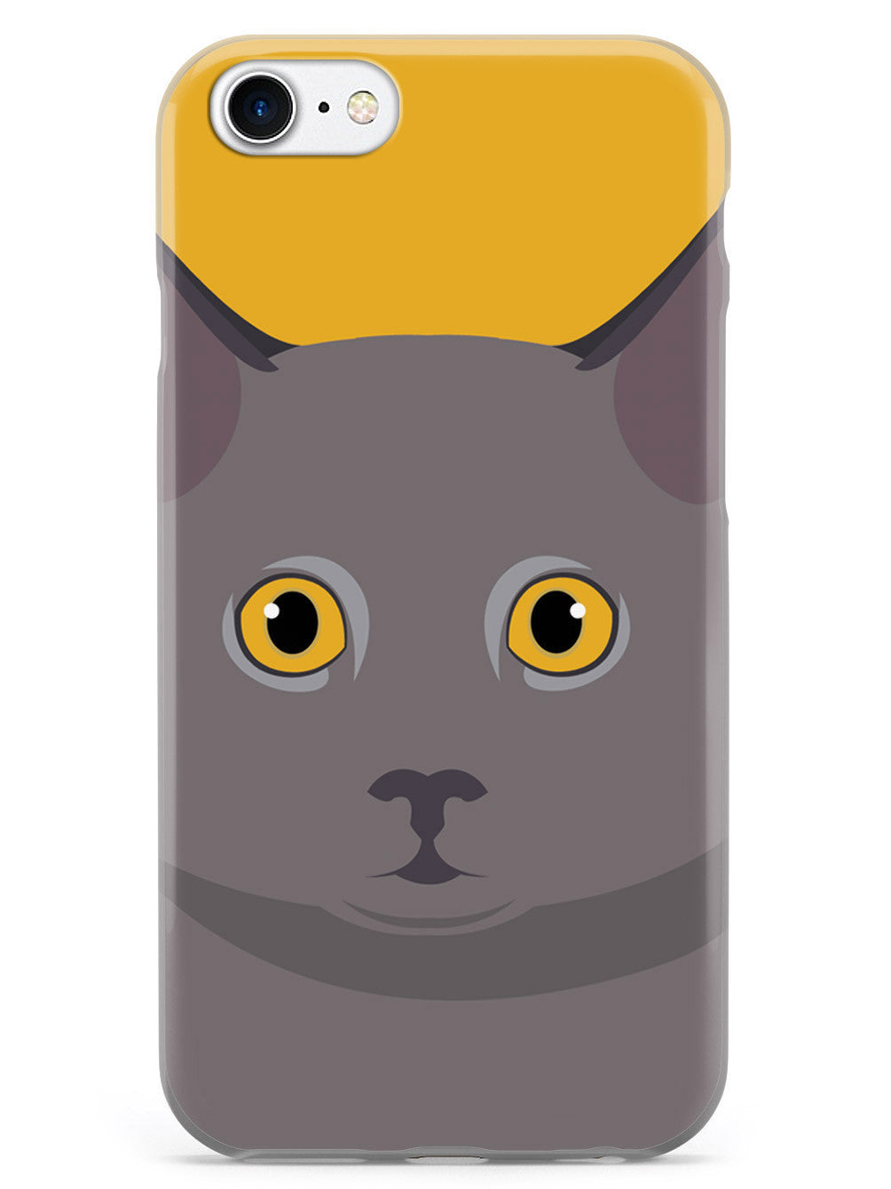 British Shorthair Face - Cat Case