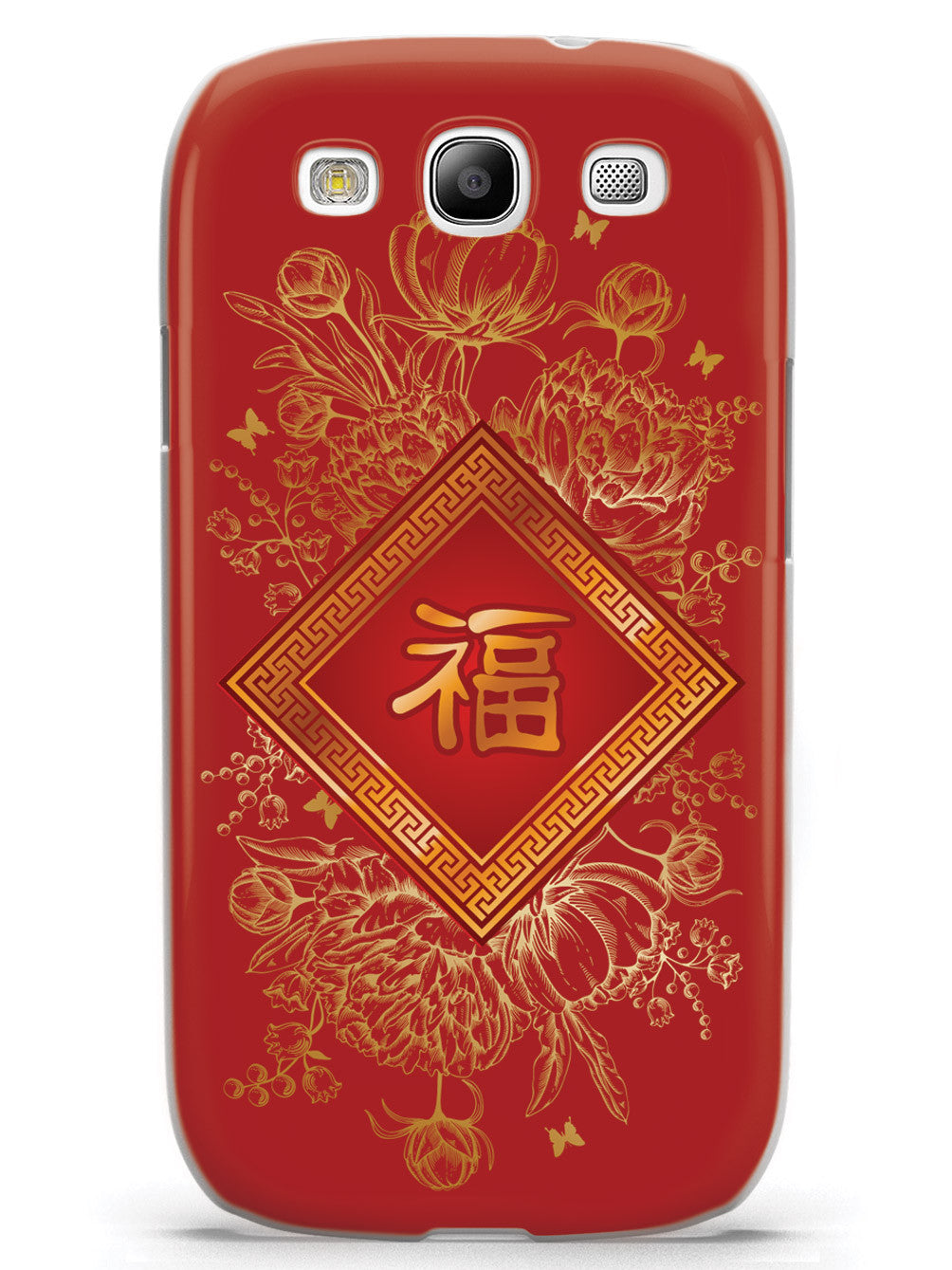 Chinese New Year - Red Envelope - White Case