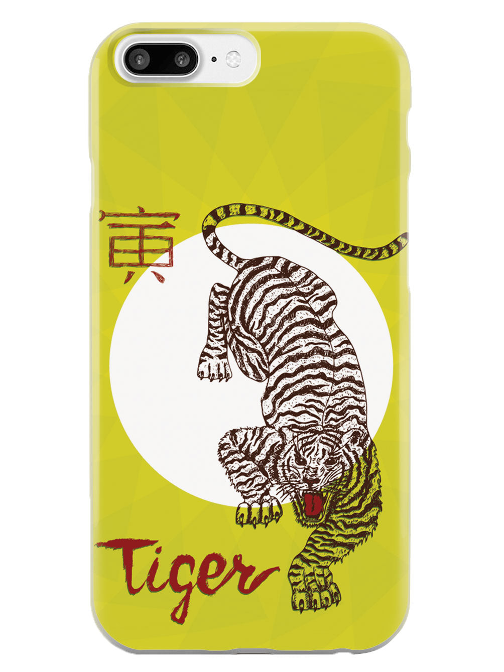 Chinese Zodiac - Tiger Case
