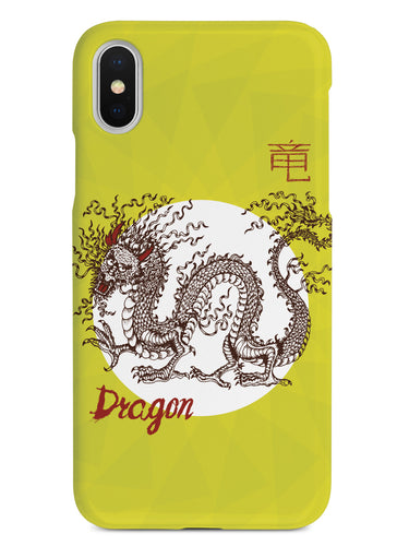 Chinese Zodiac - Dragon Case