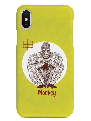 Chinese Zodiac - Monkey Case
