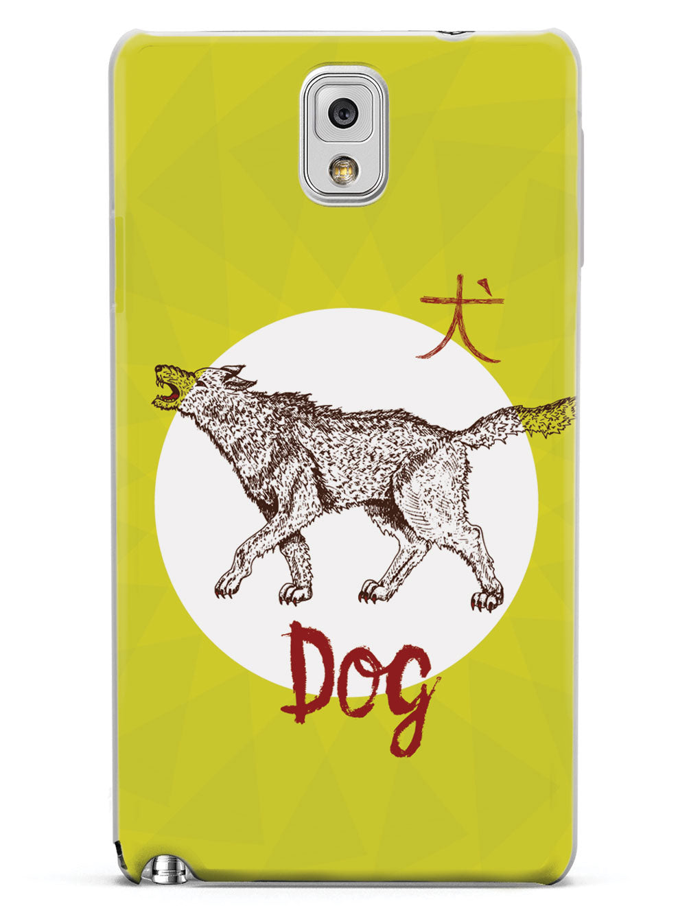 Chinese Zodiac - Dog Case