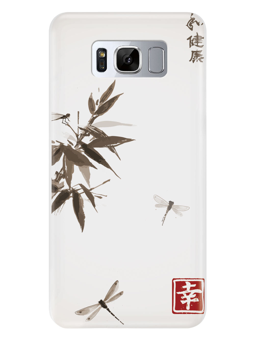 Dragonfly - Bamboo Case