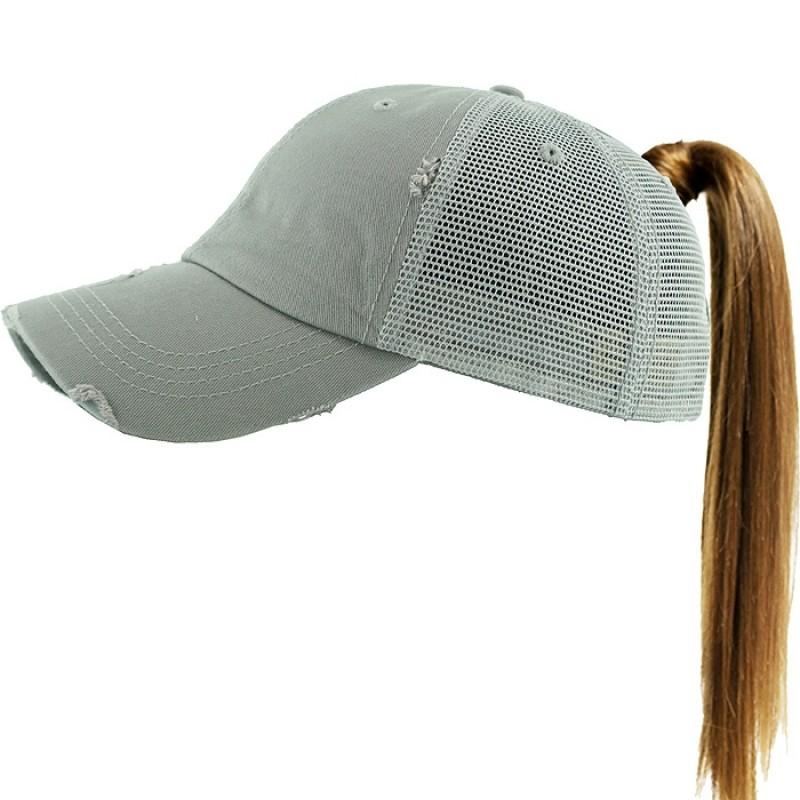 Ponytail Distressed Mesh Cotton Hat