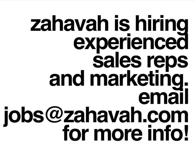 Zahavah is Hiring for Spring 2019