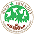 [Smithsonian Migratory Bird Center Bird Friendly Logo]