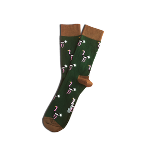 Load image into Gallery viewer, Socks Unisex Ostrich Green Black