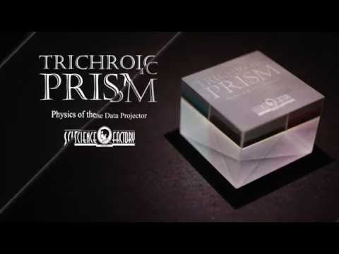 Load and play video in Gallery viewer, Trichoric Prism Science Gift