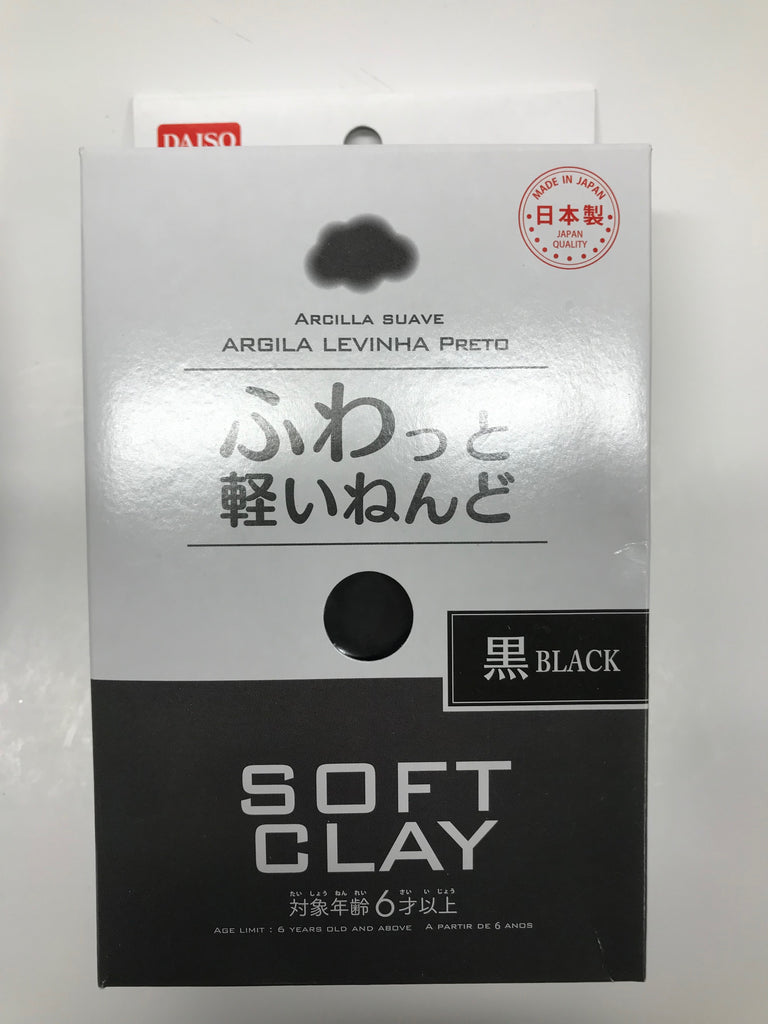 Daiso Soft Clay Multiple Colors