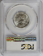 1976-S 25C Washington Silver Bicentennial Quarter MS68 PCGS