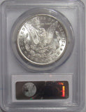 1885-O Morgan Silver Dollar PCGS MS66