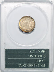 1912-D Barber Dime PCGS MS65 Old Rattler Holder