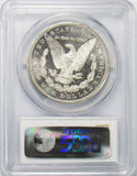 1881 S $1 Morgan Silver Dollar PCGS MS64PL