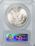 1885 CC $1 Morgan Silver Dollar PCGS MS65