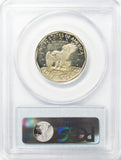 1981 S $1 Susan B. Anthony Dollar PCGS PR69DCAM Type 2