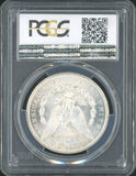 1885 CC $1 Morgan Silver Dollar PCGS MS66