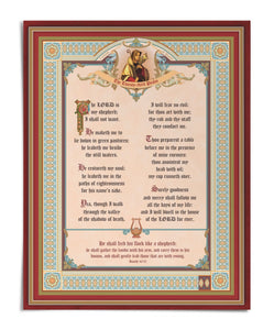 "The Lord is my Shepherd Psalm 23 Large 22"" x 28"" Print"