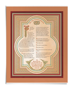 "The Ten Commandments Large 22"" x 28"" Print"