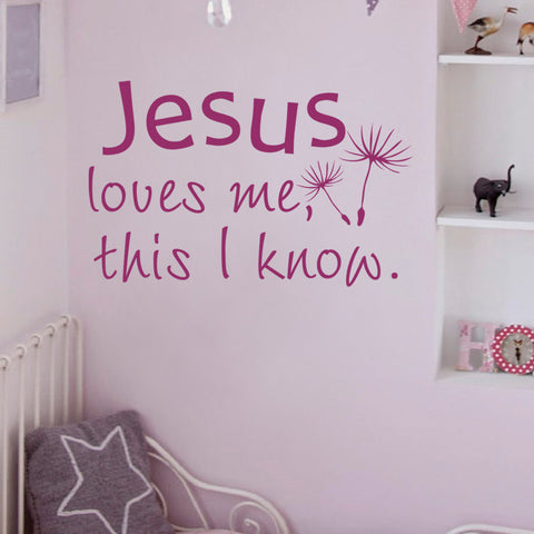 Jesus Loves Me This I Know   21 x 34