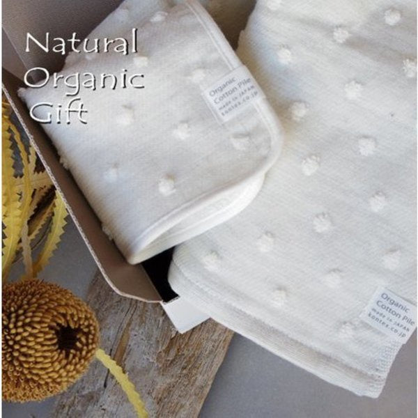 Baby Towel Natural Dots