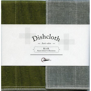 Dishcloth RIB Natural Charcoal