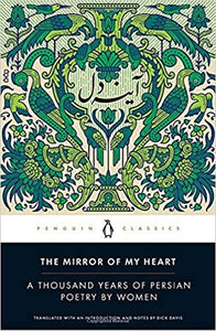 Mirror of My Heart: A Thousand Years of Persian Poetry by Women