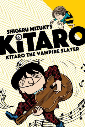 Kitaro the Vampire Slayer-Shigeru Muzuki