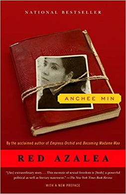 Red Azalea, by Anchee Min