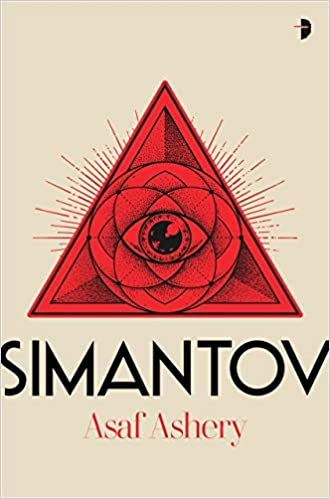 Simantov Paperback, by Asaf Ashery