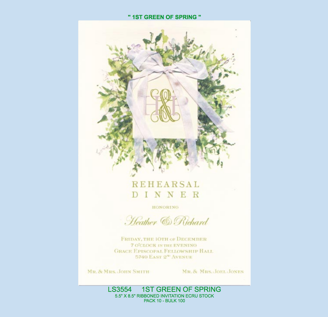 Green Boxwood Wreath Shower Party Invitation