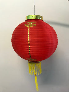 Chinese Good Luck Lantern Decoration